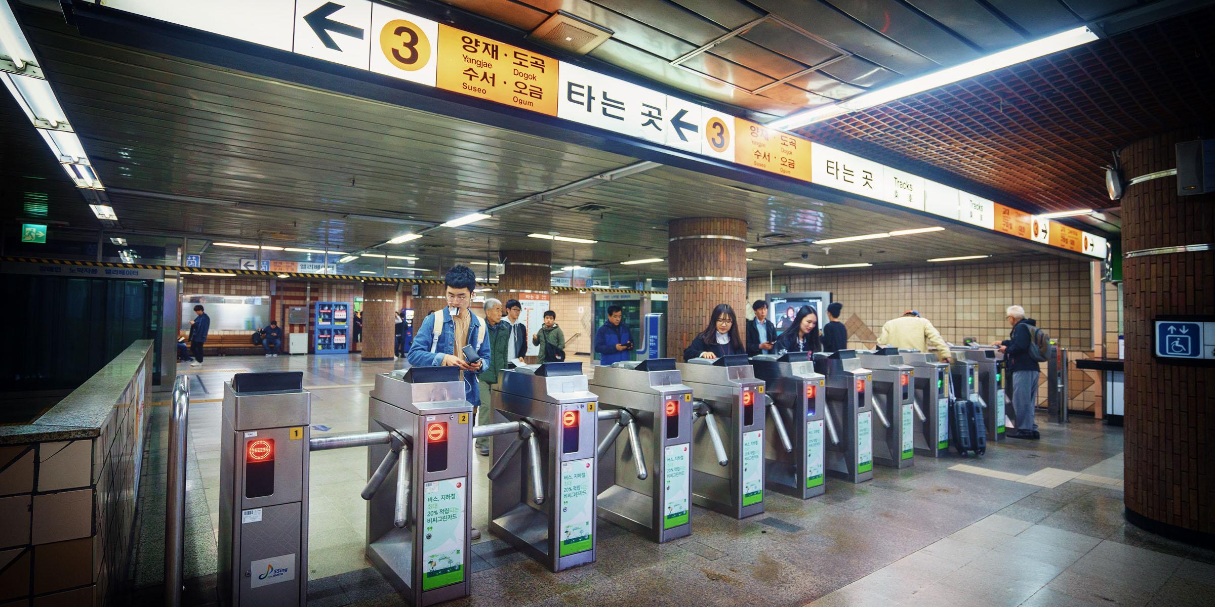 subway_2400x1200